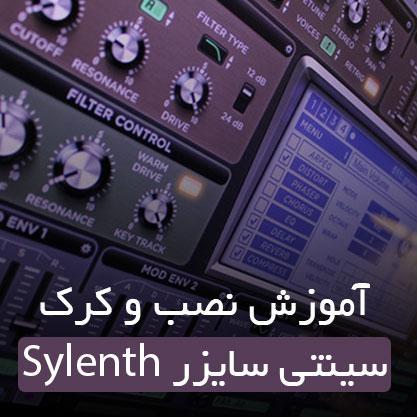 sylenth 1