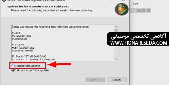 آموزش نصب و کرک کردن FL Studio