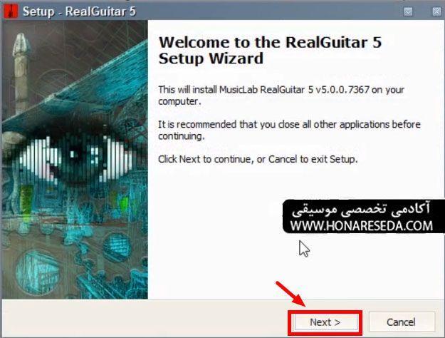 آموزش نصب RealGuitar
