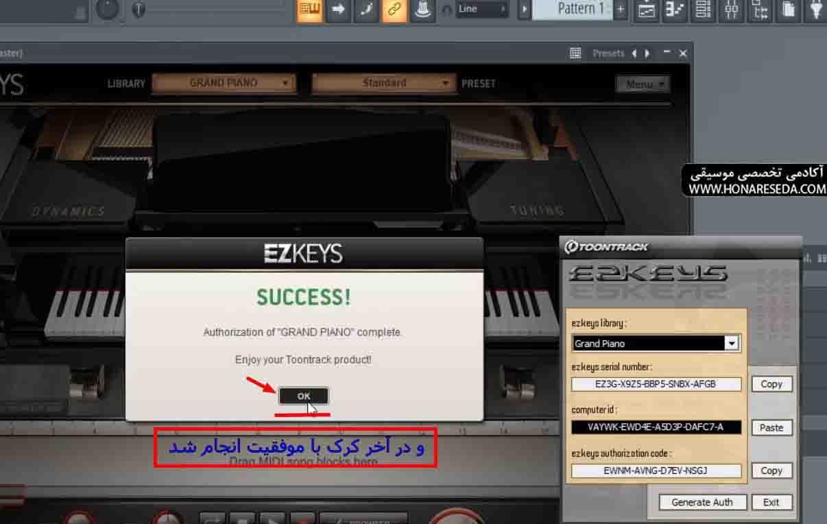 آموزش نصب EZkeys