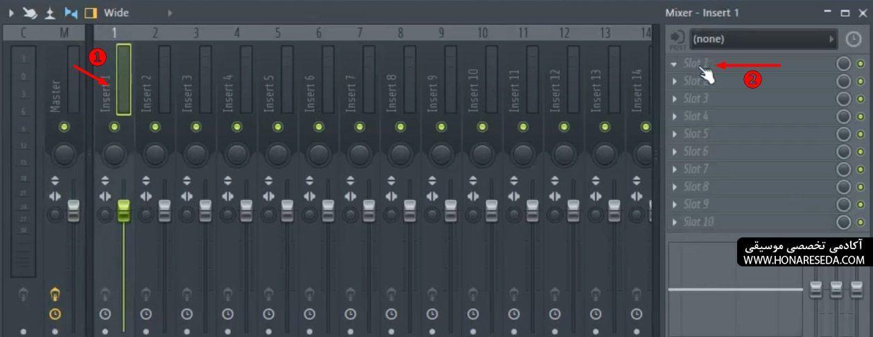 نحوه استفاده از افکتور کرگ در fl studio 04