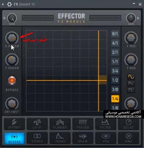 نحوه استفاده از افکتور کرگ در fl studio 06