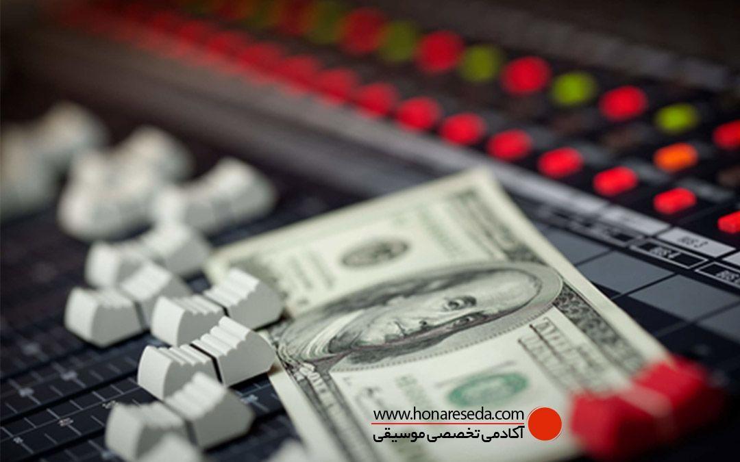چگونه از موسیقی کسب درآمد کنیم؟