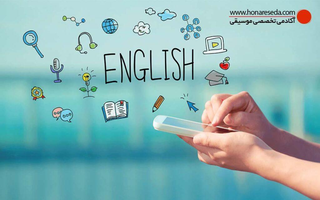 تاثیر موسیقی بر آموزش زبان انگلیسی