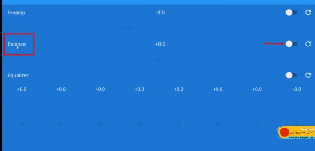تغییر گام آهنگ در موبایل
