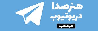 بنر تلگرام