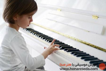 موسیقی رو از کجا شروع کنیم؟