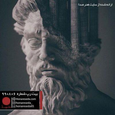 بیت غمگین ۹۹۰۸۰۶