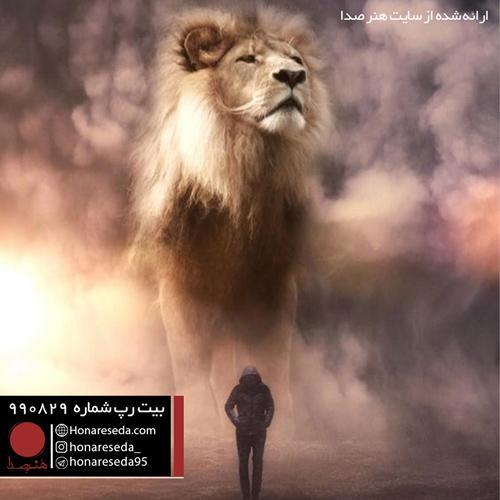 بیت اجتماعی اعتراضی 990829