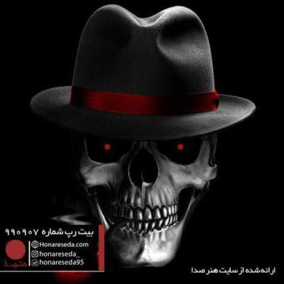 بیت اجتماعی اعتراضی 990907