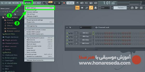 کنترل اف ال با موبایل