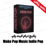 پکیج درام کیت پاپ Make Pop Music Indie Pop