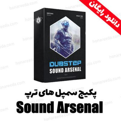 پکیج سمپل های ترپ Sound Arsenal