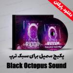 پکیج سمپل برای سبک ترپ Black Octopus Sound