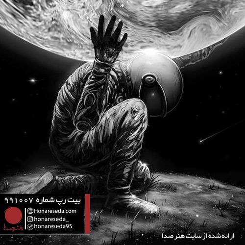 بیت اعتراضی 991007