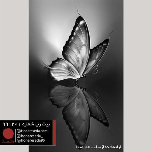 بیت عاشقانه 991201