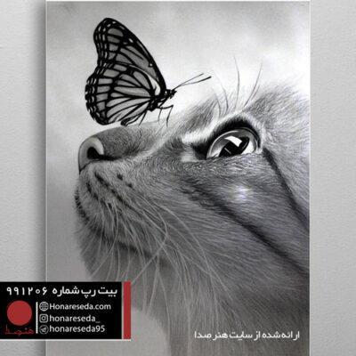 بیت اجتماعی اعتراضی ۹۹۱۲۰۶