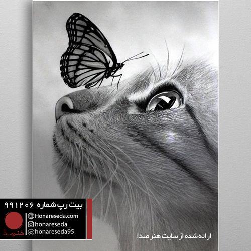بیت اجتماعی اعتراضی 991206