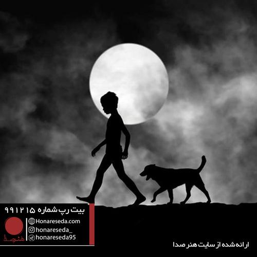 بیت عاشقانه 991215