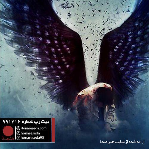 بیت غمگین 991216