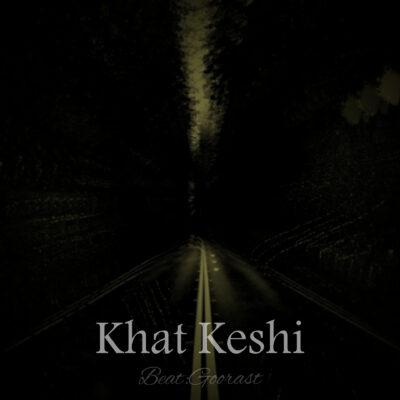 Cover Beat Khat Keshi