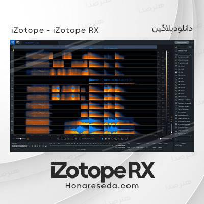 دانلود پلاگین iZotope RX