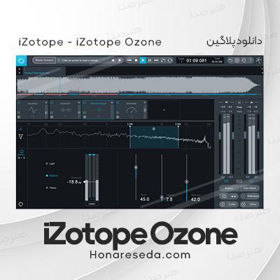 دانلود پلاگین iZotope Ozone