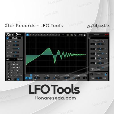 دانلود پلاگین LFO Tools