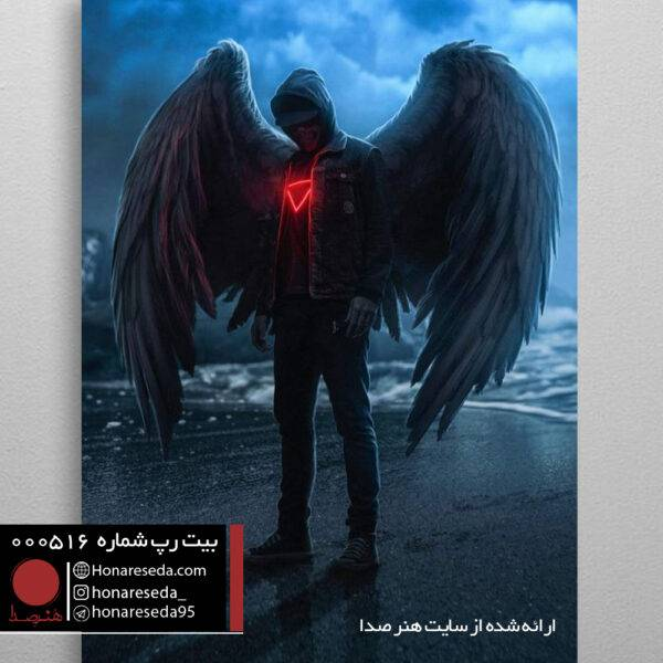 بیت رپ خشن 000516