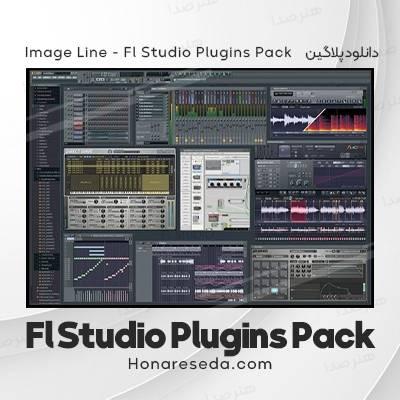 دانلود پکیج پلاگین های اف ال استودیو