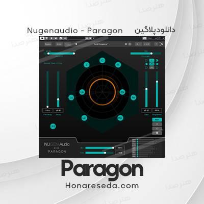 دانلود پلاگین Paragon